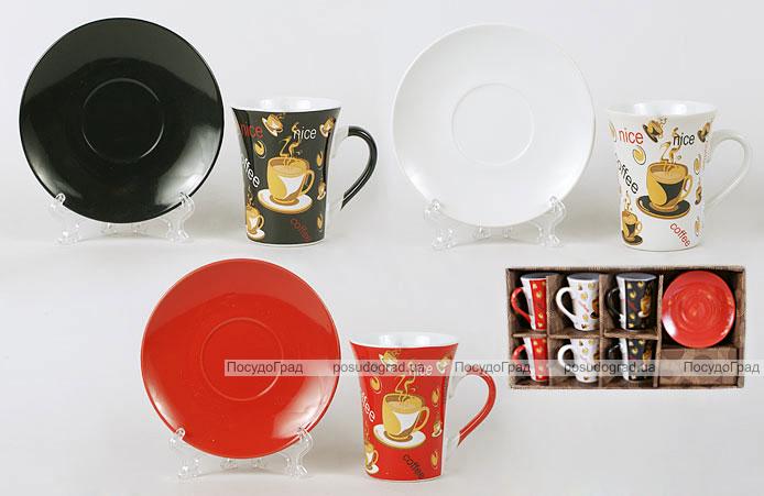 Набор чайных чашек Bona Coffee 200мл цветные 12 предметов на 6 персон