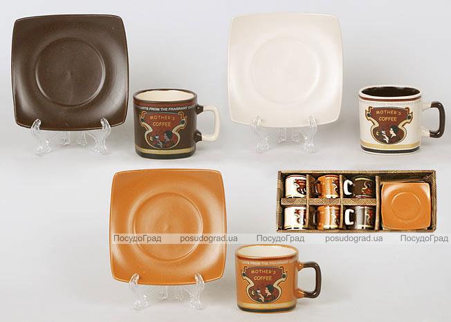 Набор кофейных чашек Bona Coffee 120мл цветные 12 предметов на 6 персон