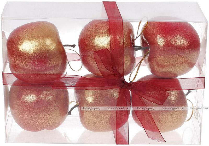 Набор 6 подвесок «Яблоко» 6.5см красное золото, пенопласт