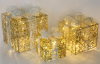 Набор декоративных подарков - 3 коробки 15х20см, 20х25см, 25х30см с LED-подсветкой, белый с золотом