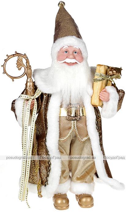 """Декоративна фігура """"Санта з посохом"""" 45см, золотистий"""