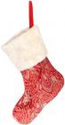 """Носок для подарунків """"Сяючий червоний"""" 43см з паєтками"""