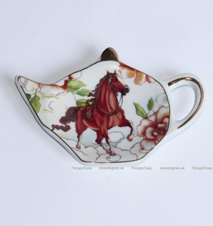 """Подставка """"Horse Light"""" керамическое блюдце для чайного пакетика"""