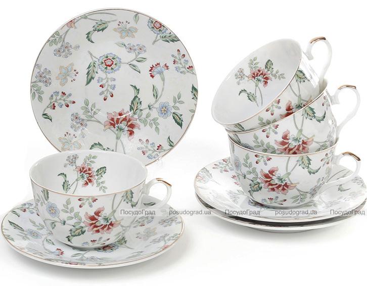 """Чайный сервиз """"Альпийский сад"""" 6 чашек 250мл и 6 блюдец"""
