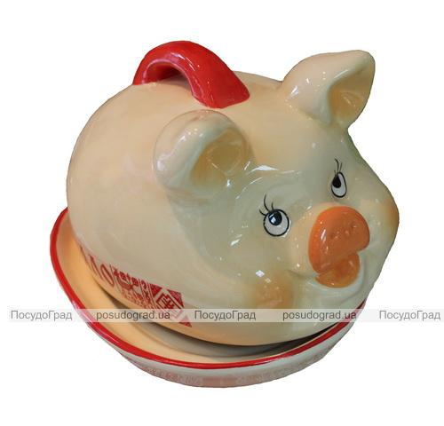 """Блюдо для сала """"Веселая свинка"""" 21см Сальница"""