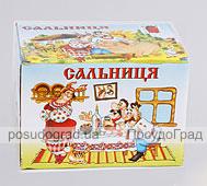 """Блюдо для сала """"Украинская свинка"""" 21см Сальница"""