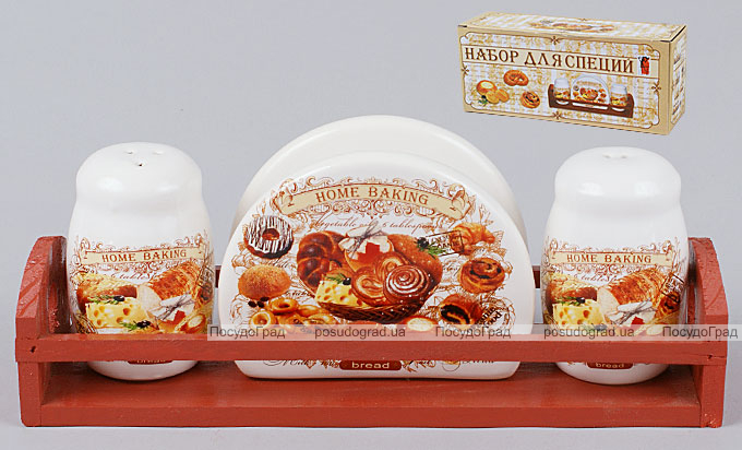 """Набор для специй """"Home Baking"""" 3 предмета на деревянной подставке"""
