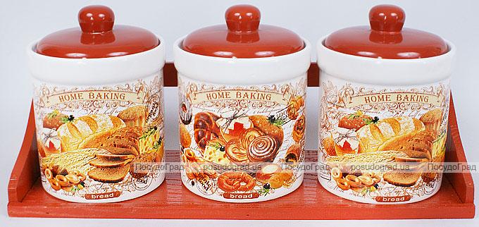 """Набор """"Home Baking"""" 3 банки для сыпучих продуктов 600мл на деревянной подставке"""