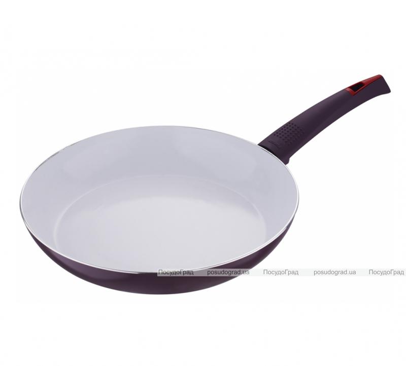 Сковорода Bergner Ultra CERA+ Ø20см, пурпурная