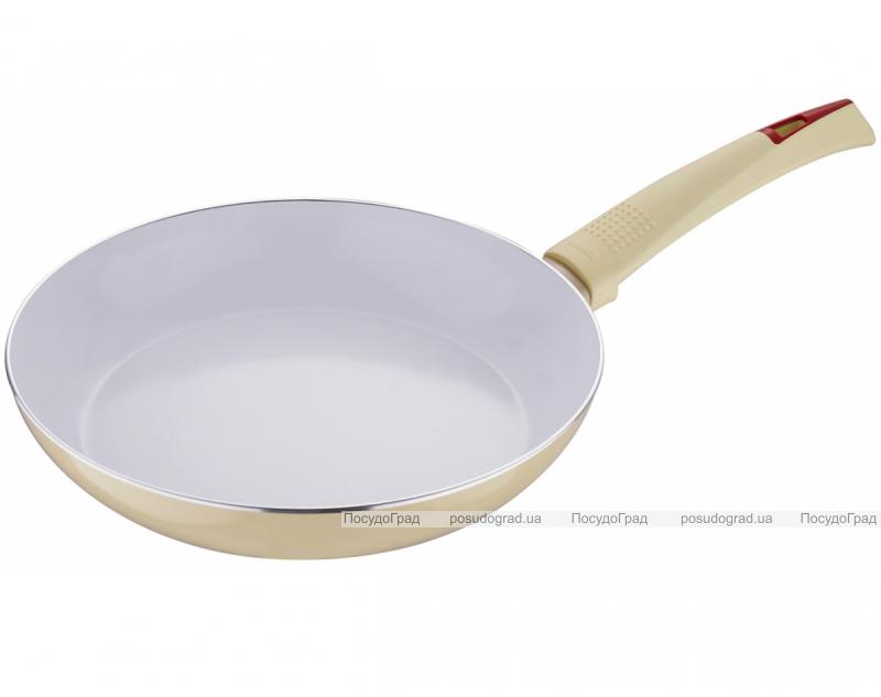 Сковорода Bergner Ultra CERA+ Ø22см, кремовая