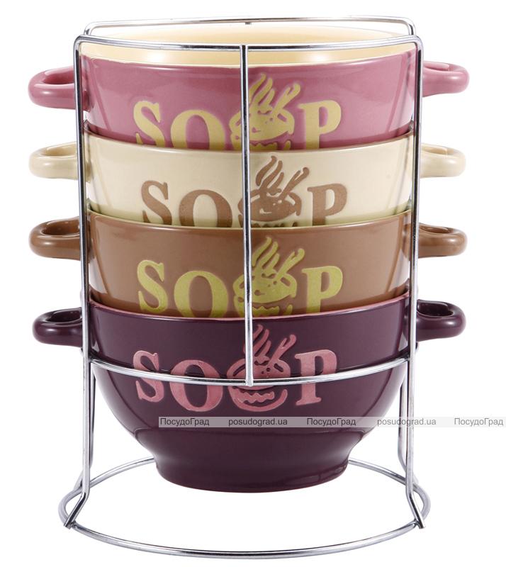 Набор суповых мисок Bergner O'Diva 680мл 4 миски с ручками, подставка