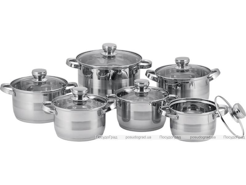 Набор кухонной посуды Kaiserhoff Alexander Mega Cookware 12 предметов