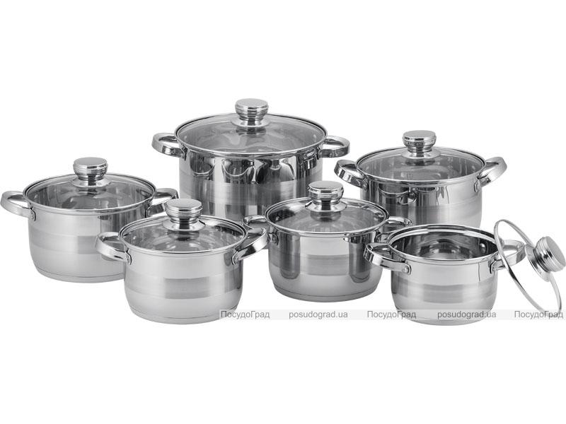 Набор кухонной посуды Kaiserhoff Alexander Cookware 12 предметов