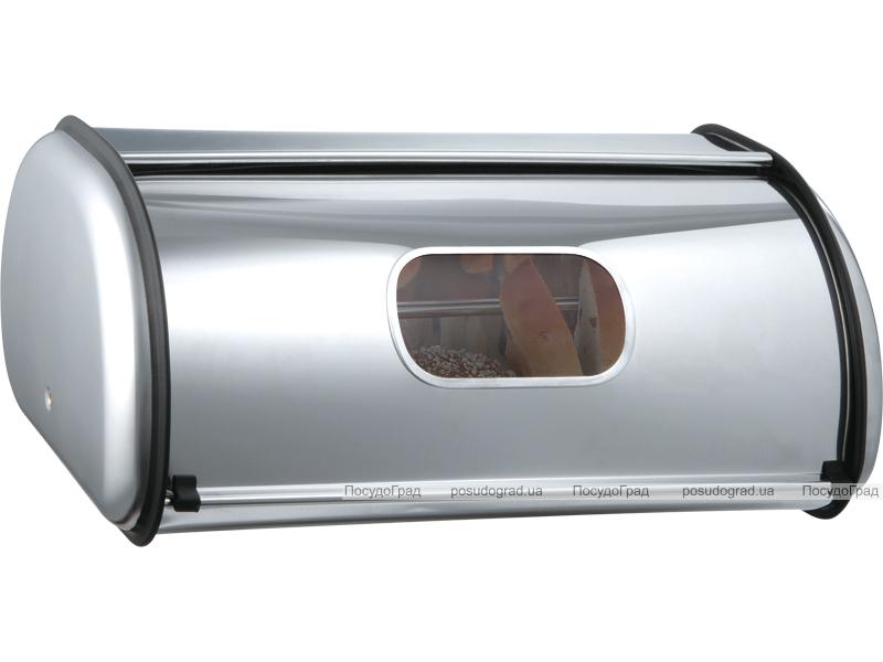 Хлебница Kaiserhoff 2310 из нержавеющей стали