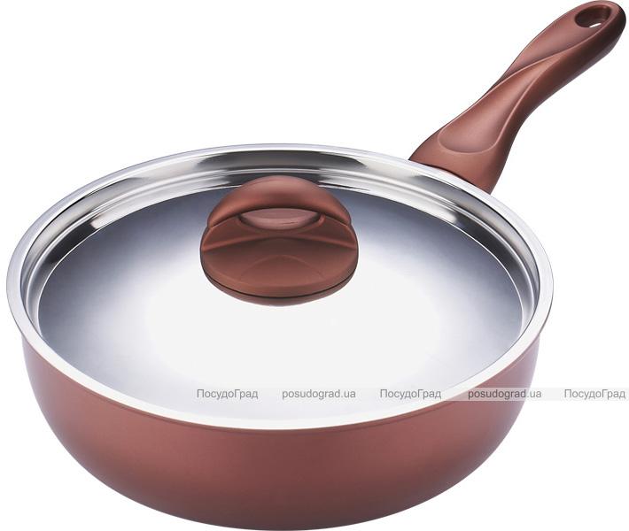 Сковорода-сотейник Bergner Contempo Professional Ø28см со стальной крышкой