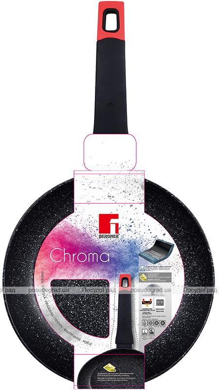 Сковорода Bergner Chroma Ø28см индукционная с мраморным антипригарным покрытием
