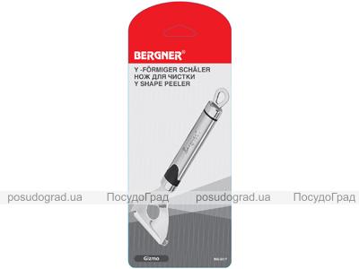 Овощечистка Bergner 3217 из нержавеющей стали