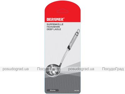 Половник Bergner 34см из нержавеющей стали