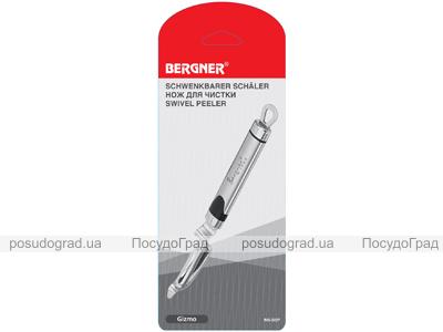 Нож для чистки овощей Bergner из нержавеющей стали