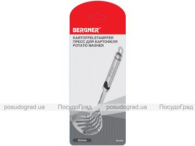 Картофелемялка Bergner 26,5см из нержавеющей стали