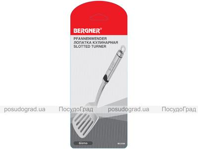 Лопатка кухонна Bergner з нержавіючої сталі