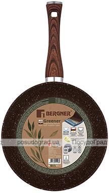 Сковорода Bergner Greener Ø20см с мраморным покрытием