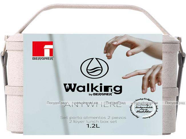 """Ланч-бокс """"Walking Anywhere"""" дворівневий, з екопластику, 20х11х14см"""