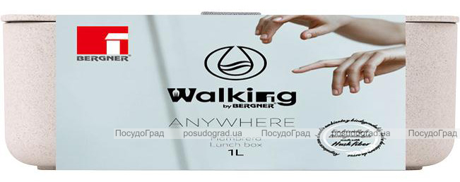 "Ланч-бокс ""Walking Anywhere"", из экопластика, 19х12х6.6см"