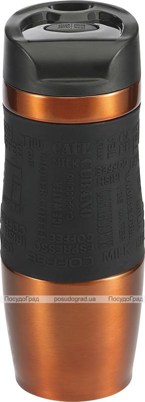 Термокружка Bergner Neon Orange 400мл с силиконовой накладкой