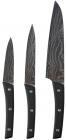 Набор 3 кухонных ножа Bergner Mathieu, нержавеющая сталь