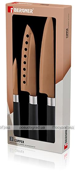 Набор 3 кухонных ножа Bergner Samurai Copper нержавеющая сталь