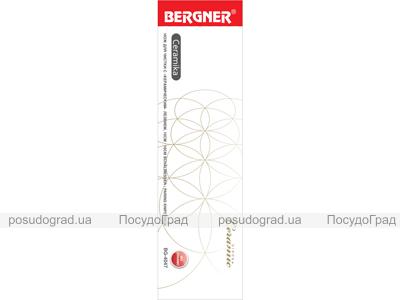 Нож керамический Bergner 4047 для чистки овощей 10см