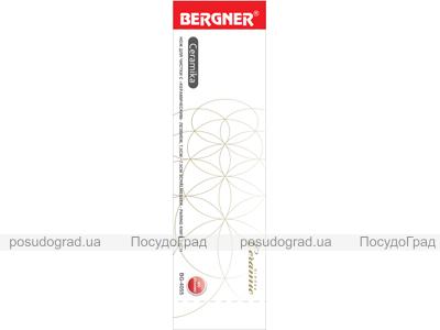Нож керамический Bergner 4055 для чистки овощей 7,5см