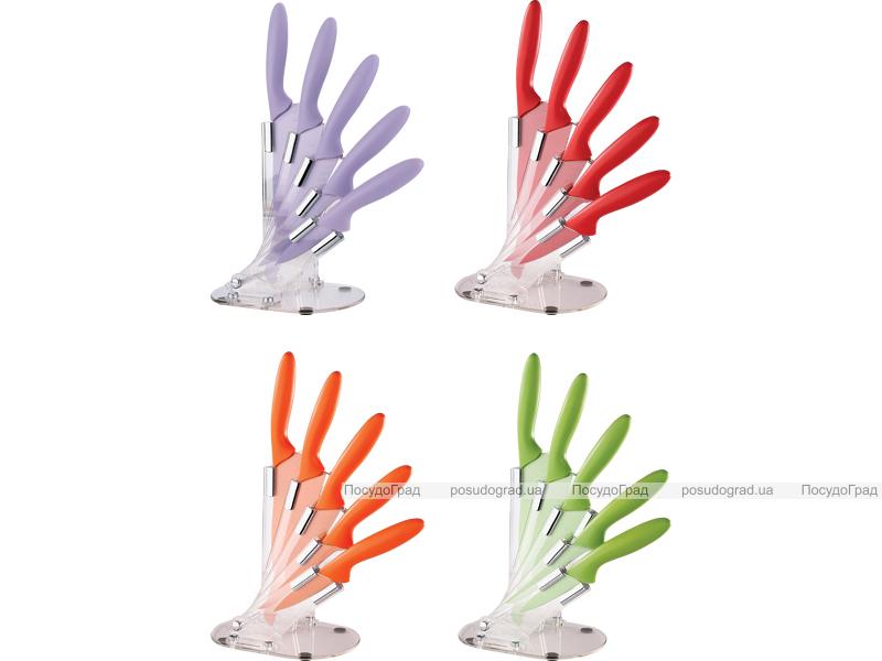 Набор ножей Bergner 4061 на раздвижной подставке