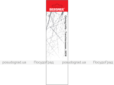 Нож для нарезки Bergner 4064 20,3см