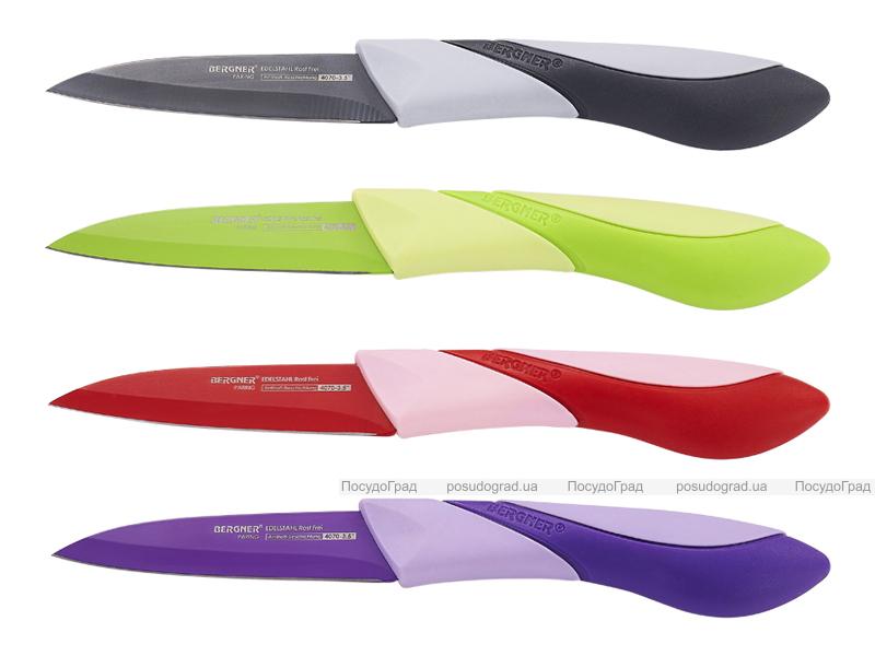 Нож для чистки Bergner 4070 9см Антибактериальное покрытие
