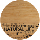 Дошка обробна Bergner Natural Life кругла Ø30см бамбук