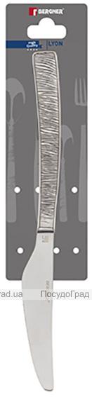 Набір 2 столових ножа Bergner Lyon, нержавіюча сталь
