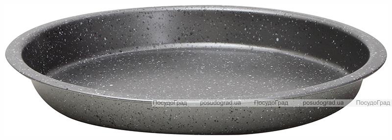 Форма для випічки кругла Bergner Marble Cake Ø26см