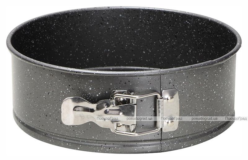 Форма для выпечки Bergner Marble Cake разъемная Ø20х6.5см