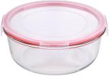 Контейнер скляний Bergner Glass Box Red 1200мл з пластиковою кришкою