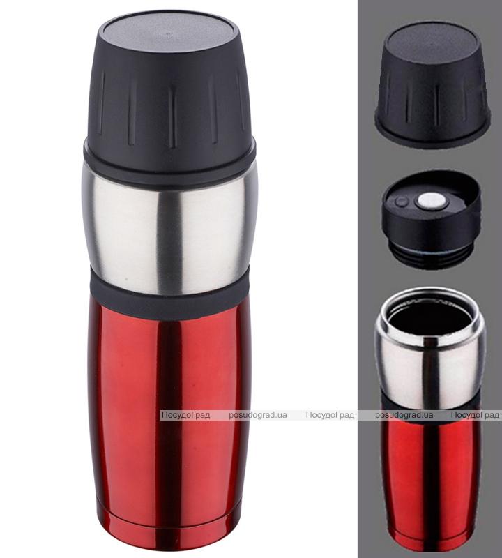 Чашка-термос Vacuum Travel 500мл с крышкой-стаканом