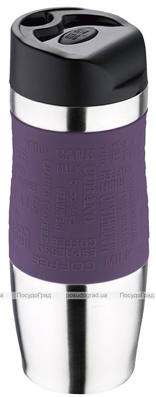 Термокружка Bergner Vacuum Travel 400мл, фіолетова