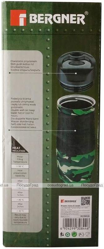 Термокружка Bergner Vacuum Travel камуфляж 400мл с силиконовой накладкой