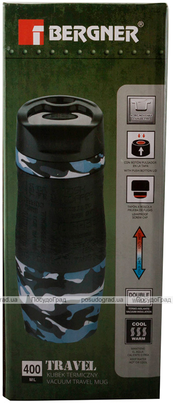 Термокружка Bergner Vacuum Travel камуфляж 400мл з силіконовою накладкою