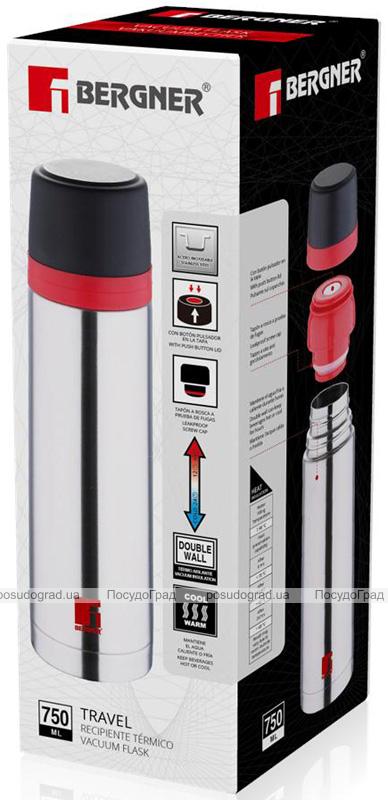 Термос Bergner Hot Drink 750мл, нержавіюча сталь, в упаковці