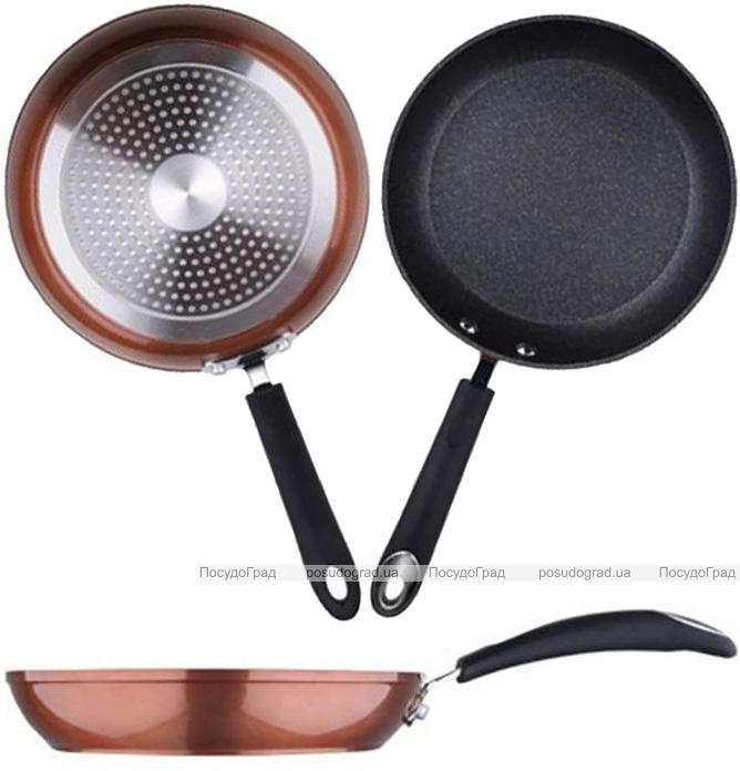 Сковорода Bergner Pandora Ø28см индукционная с антипригарным покрытием