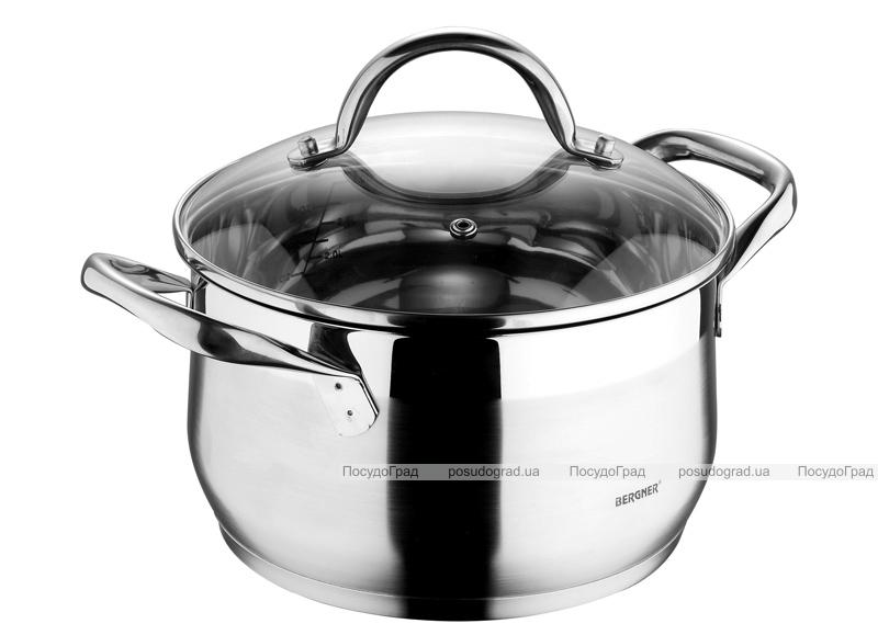 Каструля Bergner Gourmet 1.7л з нержавіючої сталі зі скляною кришкою