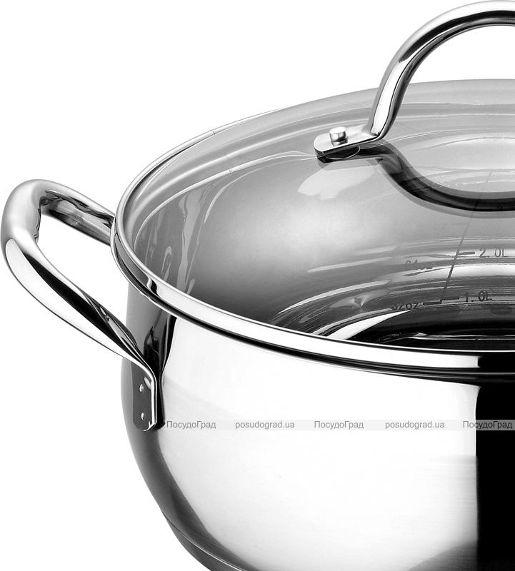 Кастрюля Bergner Gourmet 8л из нержавеющей стали со стеклянной крышкой