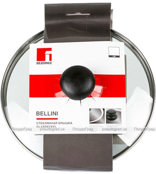 Крышка стеклянная BELLINI Bergner для кухонной посуды Ø20см